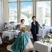 札幌プリンスホテル:【50名様までご案内可能♪】絶景レストランウェディング相談会