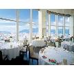 札幌プリンスホテル:【20~40名におすすめ】地上100mの大パノラマ★少人数W相談会