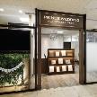 鎌倉プリンスホテル:【初見学は東京サロン相談会♪】選べる特典付フェア