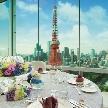 ザ・プリンス パークタワー東京:【東京の絶景をゲストに!】最上階パノラマビュー体感フェア