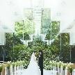 ザ・プリンス パークタワー東京:【平日限定】緑感じる森のチャペル×格式ある神殿見学会