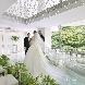 東京マリオットホテル:【5組限定・無料試食×チャペル体験】グランドフェア
