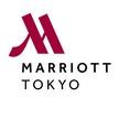 東京マリオットホテル:【自宅&スマホでOK】◆オンライン式場相談◆30分~気軽に◎