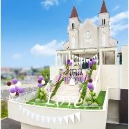 LEBAPIREO(レガピオーレ)-urban villa wedding-:【とりあえず見るだけOK!】時間がないけど見学!スピード相談会