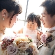 LEBAPIREO(レガピオーレ)-urban villa wedding-:★【プレゼント付!】パパママ&マタニティ花嫁さまご優待フェア