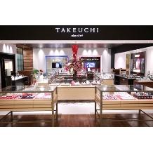 TAKEUCHI(宝石・時計の武内)の指輪情報