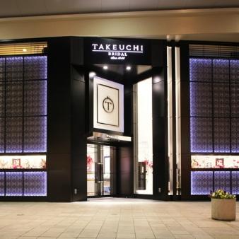 TAKEUCHI(宝石・時計の武内):金沢・タテマチ店
