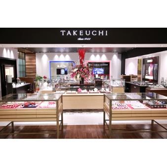 TAKEUCHI(宝石・時計の武内):ショッピングシティベル店