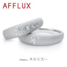 一光堂_職人の手彫りした雪の結晶が美しい指輪