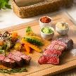 ヴィラ ド ナチュール:<限定3組!1万円分の特別試食>2種の特選牛食べ比べ&見学会