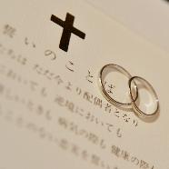 仙台セント・ジョージ教会:【授かり婚♪】予算&衣裳&日程・不安解消!安心フェア♪