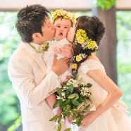 空の庭:【ダブルハッピー婚☆】マタニティ&パパママ応援×デザート付