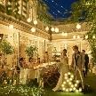 赤坂 アプローズスクエア迎賓館:【Xmas限定】邸宅貸切FAIR!シェフのおもてなし&感動挙式体験