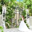 赤坂 アプローズスクエア迎賓館:【都心の貸切り邸宅W】白亜の迎賓館×美食おもてなし体験フェア