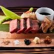 大宮璃宮:【3組限定】特選和牛フィレ肉を堪能◆料理ランクアップ特典付!