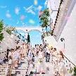アートグレイス・ポートサイドヴィラ:【年に1度*最大125万優待】憧れチャペル×最新ドレス体験*試食