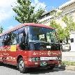 京都 アートグレイス ウエディングヒルズ:【大阪・滋賀からでも来やすい】京阪・シャトルバスが便利♪