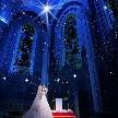 湘南セント・ラファエロチャペル:【挙式重視の方必見★】大聖堂挙式&プラネタリウム体験フェア☆