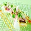 湘南セント・ラファエロチャペル:【土日に負けない!】2万円相当フレンチ無料試食&チャペル見学