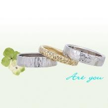 ブライダルリング工房 アートゆう_アートゆう《ふたりで作ろう!》つち目ハンドメイド結婚指輪【燦~KIRARA~】