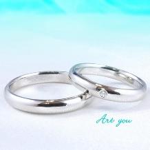 ブライダルリング工房 アートゆう_ゆうオリジナル鍛造結婚指輪 愛するふたりに上質な着け心地【極~KIWAMI~】
