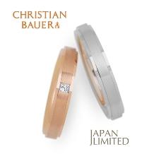 CHRISTIAN BAUER(クリスチャンバウアー)のイメージ1455561