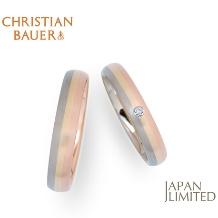 CHRISTIAN BAUER(クリスチャンバウアー)のイメージ1457551