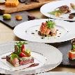 横浜ベイシェラトン ホテル&タワーズ:オマール・フォアグラ・牛フィレ絶品コース無料試食フェア