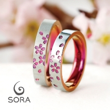 SORA 札幌店:MAISAKURA:舞桜