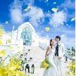 モントレ・ルメール教会:【大阪サロン】リゾ婚の準備とお金★不安解消フェア