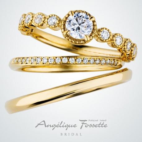 アンジェリック フォセッテ ブライダル:アンティーク調の婚約指輪をお探しの方必見!ダイヤモンドをより大きく見せる効果も◎
