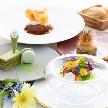 ザ・グリーンカーメル(The Green Carmel):2組限定☆無料試食【和牛×オマール×夏野菜】豪華特典付!