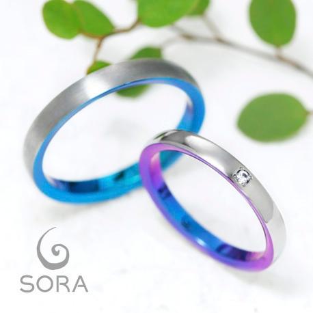 L Sakae(エルサカエ):【SORA(ソラ)】ヌーボラ