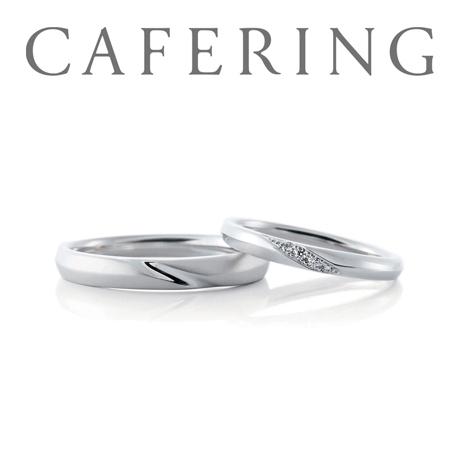 L Sakae(エルサカエ):【CAFE RING】Lumiere(リュミエール)