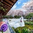 The Private Garden FURIAN 山ノ上迎賓館:【フェスタ参加前におススメ】結婚式事前準備フェア