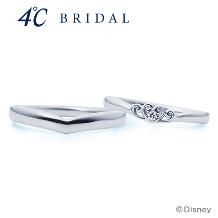 4℃ BRIDAL:【4℃ブライダル】ディズニーコレクション/マリッジリング(シンデレラ)