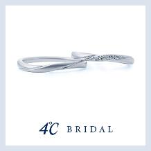 4℃ BRIDAL:【4℃ブライダル】アクア二ティマリッジリング