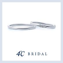 4℃ BRIDAL_【ピュアネス】時を経ても変わらない清らかな愛をストレートラインで表現した結婚指輪