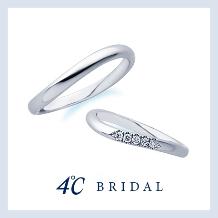 4℃ BRIDAL:【4℃ブライダル】アクアニティマリッジリング