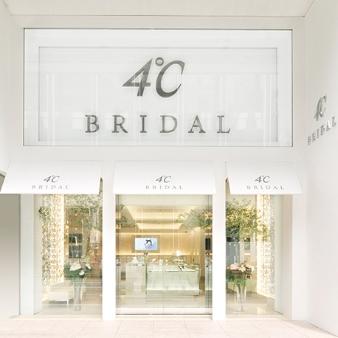 4℃ BRIDAL:銀座本店