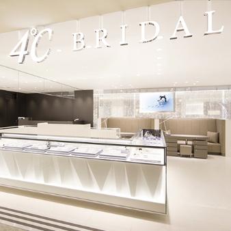 4℃ BRIDAL:姫路山陽百貨店