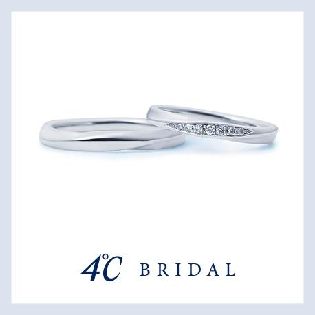 4℃ BRIDAL:【4℃ブライダル】4℃ピュアプラチナマリッジリング