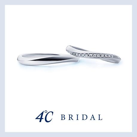4℃ BRIDAL:【4℃ブライダル】指に寄り添うなめらかで優しい着け心地のリング