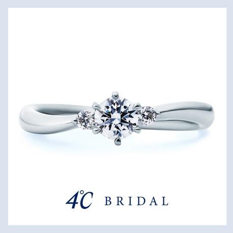 4℃ BRIDAL:【4℃ブライダル】Natural Grace|プラチナエンゲージリング