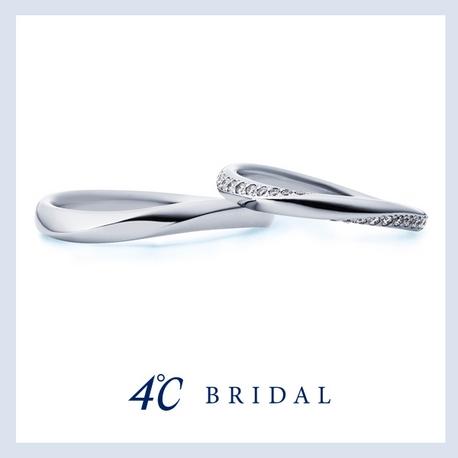 4℃ BRIDAL:【4℃ブライダル】Natural Grace|プラチナマリッジリング