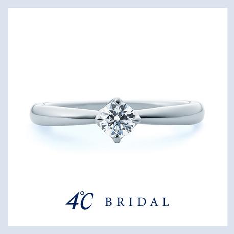 4℃ BRIDAL:【4℃ブライダル】心に灯った愛情は 2人の未来を明るく照らす愛の炎