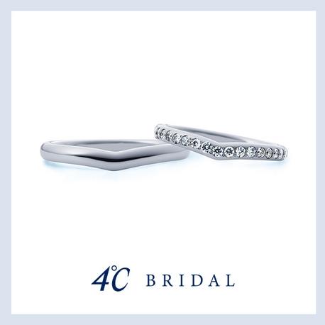4℃ BRIDAL:【4℃ブライダル】指をすっきりと美しく魅せてくれるV字ライン