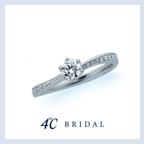 4℃ BRIDAL:【アクアリリー -ありのままの美しさ-】