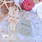 結婚式席次表・席札:ARARS(アラース)●株式会社プチトリアノン
