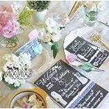 ARARS(アラース)●株式会社プチトリアノン:大人花嫁の「黒板」招待状・席次表・メニュー・プロフィール、席札 ARARS